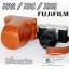 เคสกล้องหนัง XA3 XA2 XA1 XM1 รุ่นหนังเงา Case Fujifilm XA3 XA2 XA1 XM1 thumbnail 1