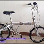 จักรยานพับ CARIBOU