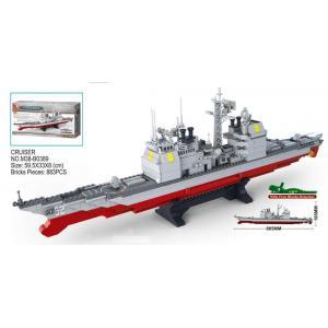 เรือรบ (Warship) S-0389. ตัวต่อเลโก้จีน เรือรบพิฆาต