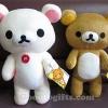 ตุ๊กตาหมีริลัคคุมะ Rilakkuma 14-16 นิ้ว