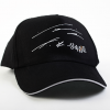 หมวกเบสบอล Lee Minho