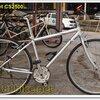 จักรยานทัวริ่ง Hybrid Giant Cs2500