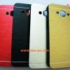 เคสฝาหลังอลูมิเนียม Motomo Samsung Galaxy Grand Prime g530