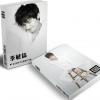 Photobook China : Lee Minho (ver.2)