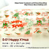 S-01 Happy X'mas