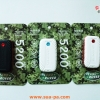 power bank discovery Land Rover รุ่น S2 5200 mah