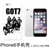 Case iPhone 6 GOT7
