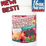 Super Raspberry Ketone ลดน้ำหนักดีที่สุด