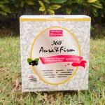 Shining collagen 360 Aura & Firm สูตร 2 ขาวใสลดน้ำหนัก