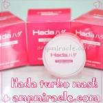 ฮาดะเทอร์โบมาร์ค Hada turbo mask
