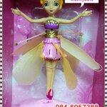 ตุ๊กตาบินได้สีชมพูอ่อน ตุ๊กตาเจ้าหญิงบินได้จริง