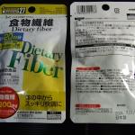 Dietary Fiber 1ซองทานได้20วัน วิตามินอุดมไปด้วยเส้นใยจากไฟเบอร์ D-toxร่างกาย ช่วยลดความอยากอาหาร รู้สึกอิ่ม ขับถ่ายคล่อง ล้างพิษ