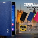 IMAK flip cover mouse skin leather case for Huawei honor 3C