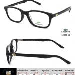 แว่นตา Lacoste ( L2831-C1 ) เต็มกรอบสีดำ ขาสปริงสีดำ