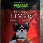 PRAMA ขนมสุนัข รสเนื้อไก่และตับ 70 กรัม