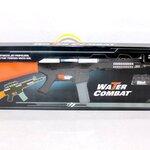 ปืนฉีดน้ำยิงอัตโนมัติ M4 จำนวนจำกัด พร้อมส่ง