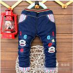 กางเกง แพ็ค 4ตัว ไซส์ L XL XXL XXXL