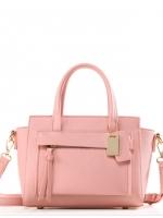 กระเป๋าแฟชั่น Axixi - 278 สี Pink (พร้อมส่ง)