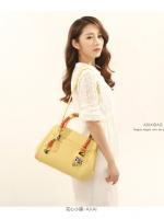 กระเป๋าแฟชั่น Axixi - 381 สี Yellow (พร้อมส่ง)