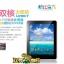 Cube U19GT แท็บเล็ตจีน Firmware 4.0.4 (ICS) 9.7 นิ้ว thumbnail 5