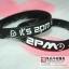 ริสแบรนด์ 2PM (ดำ) thumbnail 3