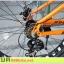 จักรยานล้อโต Panther Rocky 4.9 เฟรมอลู 7 สปีด 2016 thumbnail 7