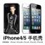 EXO เคส EXO LUHAN iPhone4/4s/5/5s thumbnail 1
