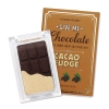 Etude House Give me Chocolate Shadow Limited Edition #3 Cacao Fudge