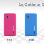 เคสนิ่ม LG Optimus G - E970 / E973 / E975 รุ่น MF Jelly Case
