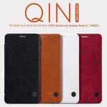 Nillkin QIN Series (Samsung Galaxy Note 5)