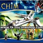 เลโก้จีน เลโก้ชิม่า CHIMA ชุดเครื่องบิน (กล่องใหญ่)