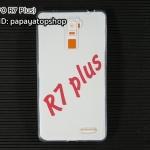 TPU โปร่งใส (OPPO R7 PLUS)