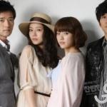 ซีรี่ย์เกาหลี Brilliant Legacy (นางเอกทงอี) V2D 10 แผ่นยังไม่จบ (เสียงพากย์ช่อง 3)