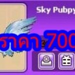 Sky Pubpy Wing
