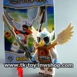 เลโก้ ชิม่า EQUILA กล่อง (งานจีน)