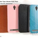 ฝาพับ Mofi Leather Case (Alcatel Flash Plus)