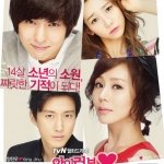 ซีรีย์เกาหลี I Love Lee Tae Ri -Kim Ki Bum , Park Ye Jin DVD[4 discs] [Soundtrack บรรยายไทย]
