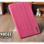 เคส iPad Air - Remax Wood thumbnail 7
