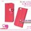 เคส iPhone5/5s Hello Deere - Cherry Series thumbnail 5