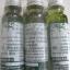 น้ำมันเขียว (Green oil ointment) thumbnail 1