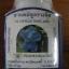 รางจืด แคปซูล ธันยพร (Laurel clockvine capsules) thumbnail 1