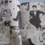 บุพเพอาละวาด เล่มเดียวจบ Yohko Hanabusa เขียน thumbnail 3