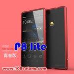 เคสมือถือ Case Huawei P8 Lite เคสบัมเปอร์โลหะโจรสลัดแบรนด์ยอดนิยม Luphie แบบที่4