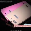 (027-274)เคสมือถือ Case Huawei Honor 4C/Huawei ALek 3G Plus (G Play Mini) เคสกรอบโลหะฝาหลังอะคริลิค