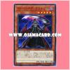 DBDS-JP004 : Vampire Grimson (Common)