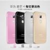 (140-037)เคสมือถือ Case Huawei G7 Plus เคสพรีเมี่ยมกรอบโลหะพื้นหลังอะคริลิคสีสไตล์โลหะ