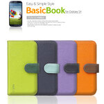 MOBC : Basic Book Diary Case Cover For Samsung Galaxy S4, S IV, i9500