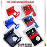 กล้องส่องทางไกลแบบเครคิตการ์ด อเนกประสงค์ 8 in 1 LED Card (สีดำ)