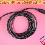 USB Cable iPhone5+iPad Mini 3M (Black)
