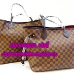 Louis Vuitton Classic Damier Neverfull MM GM